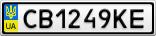 Номерной знак - CB1249KE