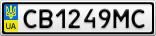 Номерной знак - CB1249MC