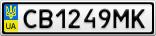 Номерной знак - CB1249MK