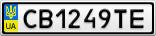 Номерной знак - CB1249TE