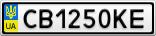 Номерной знак - CB1250KE