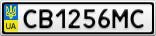 Номерной знак - CB1256MC
