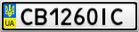 Номерной знак - CB1260IC