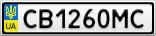 Номерной знак - CB1260MC