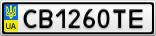 Номерной знак - CB1260TE