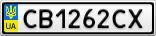 Номерной знак - CB1262CX