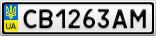 Номерной знак - CB1263AM