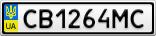 Номерной знак - CB1264MC