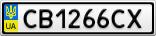 Номерной знак - CB1266CX