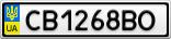 Номерной знак - CB1268BO