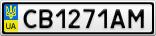 Номерной знак - CB1271AM