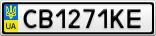 Номерной знак - CB1271KE