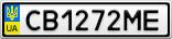Номерной знак - CB1272ME