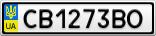Номерной знак - CB1273BO