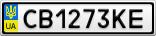 Номерной знак - CB1273KE