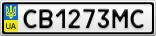Номерной знак - CB1273MC