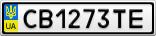 Номерной знак - CB1273TE