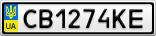 Номерной знак - CB1274KE