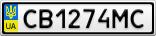Номерной знак - CB1274MC