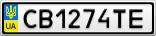 Номерной знак - CB1274TE