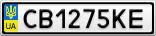 Номерной знак - CB1275KE
