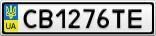 Номерной знак - CB1276TE