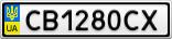 Номерной знак - CB1280CX