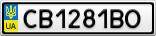 Номерной знак - CB1281BO