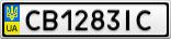 Номерной знак - CB1283IC