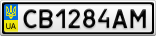 Номерной знак - CB1284AM