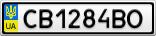 Номерной знак - CB1284BO