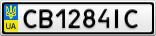 Номерной знак - CB1284IC