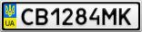 Номерной знак - CB1284MK