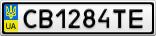 Номерной знак - CB1284TE