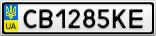 Номерной знак - CB1285KE