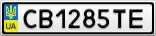 Номерной знак - CB1285TE