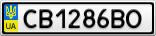 Номерной знак - CB1286BO