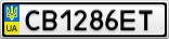 Номерной знак - CB1286ET