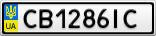 Номерной знак - CB1286IC