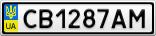 Номерной знак - CB1287AM