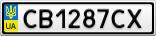Номерной знак - CB1287CX