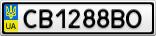 Номерной знак - CB1288BO
