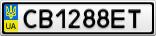 Номерной знак - CB1288ET
