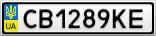 Номерной знак - CB1289KE