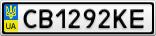 Номерной знак - CB1292KE