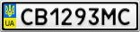 Номерной знак - CB1293MC