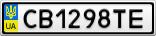 Номерной знак - CB1298TE