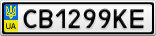 Номерной знак - CB1299KE