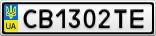 Номерной знак - CB1302TE