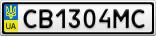 Номерной знак - CB1304MC